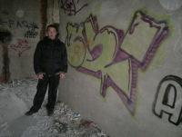 Серёжа Викторов, 16 марта , Москва, id152834010