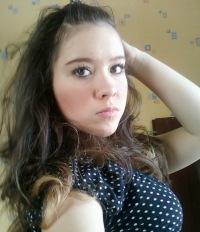 Настена Ананьева, 14 ноября , Красноармейск, id156687558