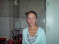 Наташа Слепцовахоменко, 21 октября , Одесса, id159949453