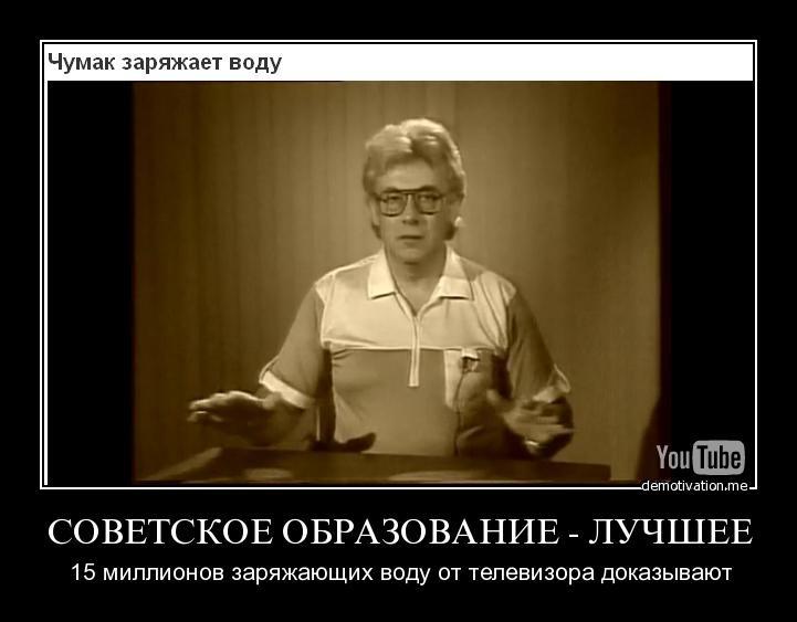 Евроинтеграция еще не потеряна для Украины. ЕС не слагает оружие, - Коморовский - Цензор.НЕТ 6529
