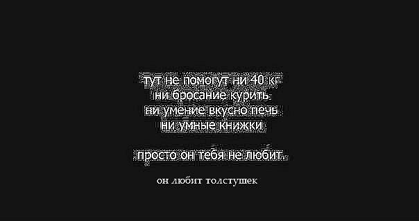 http://cs11188.vkontakte.ru/u70951964/123443675/x_cca019e6.jpg