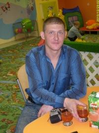 Владимир Кочергин, 8 июля 1992, Краснодар, id142035805
