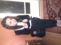 Петросяня Нафанина, 30 января , Донецк, id161583860