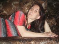 Эльвира Молчан, 5 июня 1979, Челябинск, id164234537