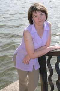 Анна Лебедева, 10 августа 1980, Воткинск, id173635294