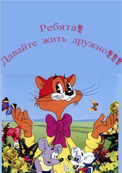 http://cs11189.vkontakte.ru/u21214052/51797249/x_f3501691.jpg