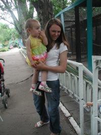 Ирина Ильинская, 17 августа 1986, Луганск, id25550070
