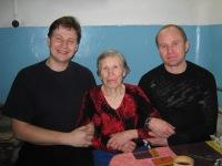 Петр Нестеров, 5 марта 1993, Пермь, id85435091