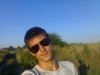 Сергей Басюл, 13 марта 1993, Киев, id134755227