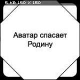 Ирина Суратова, Москва, id166525745