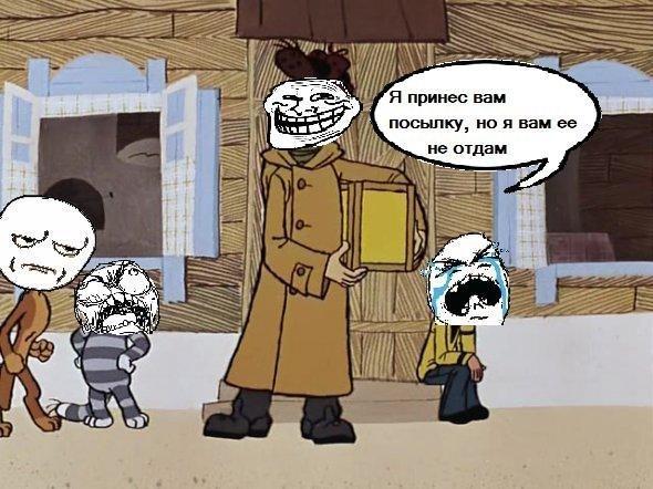 Комикcы GxPLCU8Fawg