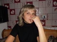 Татьяна Иванова, 31 июля , Елец, id118051353