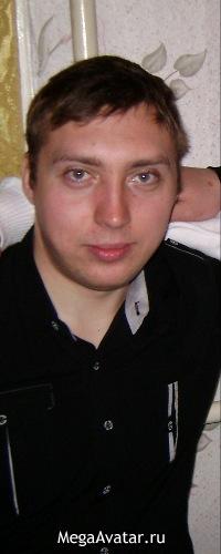 Евгений Писковец, 21 ноября 1988, Кременчуг, id31792769