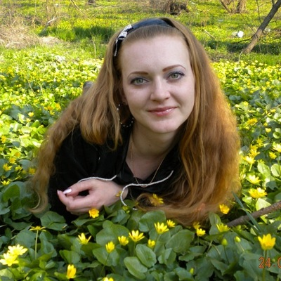 Анна Качанюк, 22 октября 1994, Днепропетровск, id85379290