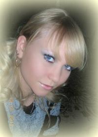 Анютка Карелина, 24 декабря 1992, Пермь, id104990640