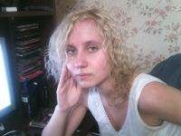 Анна $необычная$, 11 февраля , Рыбинск, id119569458