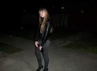 Юлия Васина, 8 июня 1992, Киев, id20567151