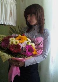 Дарья Шишкина, 18 июля 1989, Топки, id28835558