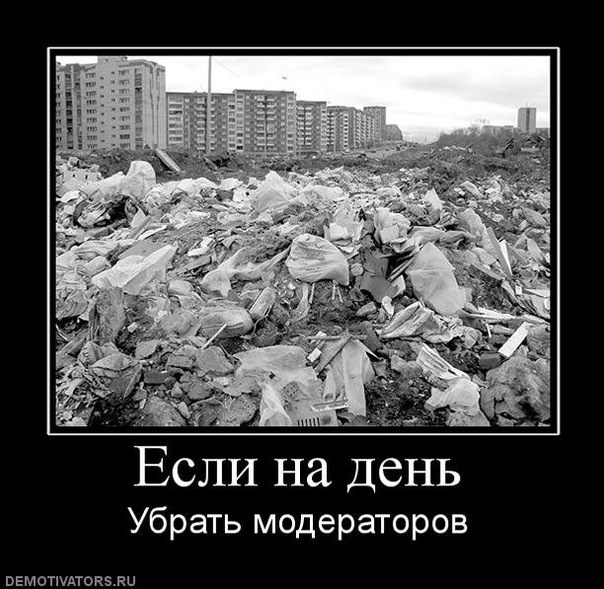 http://cs11194.vkontakte.ru/u40927165/137960893/x_91cf6c51.jpg