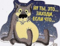 Александр Фунда, 5 ноября , Кисловодск, id86454341