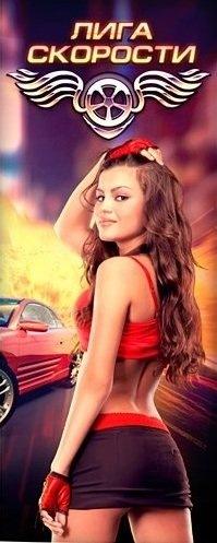 Диана Красотка
