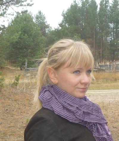 Наташа Коротяева, 14 января 1983, Северодвинск, id41959328
