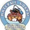 Дайвинг в Севастополе с дайвклубом МАТЕРЫЕ БОБРЫ