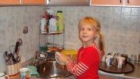 Соня Фурсова, 12 февраля , Серпухов, id166835498