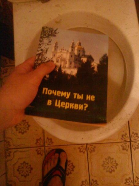Video Toilet Fekaliy Young Teen Boys Vk
