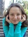 Татьяна Тенигина. Фото №8