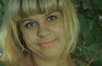 Наталья Несвитаева, 3 августа 1986, Александров, id30747768