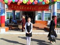 Галина Тумаева, 15 марта , Нерчинск, id115688387