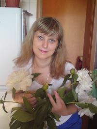 Елена Дарий, 27 марта 1986, Медвежьегорск, id144661836