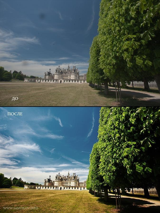 обработка фотографий в фотошопе от Олега Самойлова