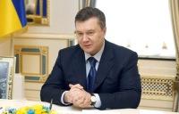 Виктор Янукович, 1 февраля 1998, Волгоград, id104132197
