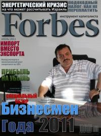 Игорь Кононец, 10 октября 1990, Краснодар, id149843106