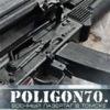 Лазертаг-клуб Полигон70