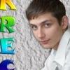Роман Логинов