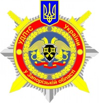 Дптсу Дптсу, 15 марта 1999, Запорожье, id152719203