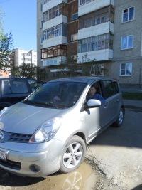 Руслан Абдуллин, 9 сентября , Екатеринбург, id142738099