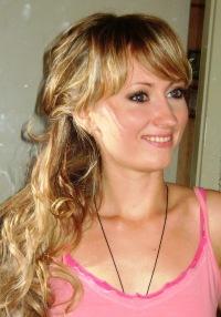 Светлана Теребилова, Ярцево