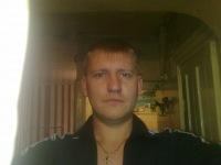 Александр Трошин, 11 октября 1984, Якутск, id58075230