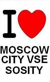 Тема Серпов, 14 августа , Москва, id63243866