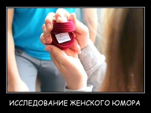Взять в свои руки предложение 10