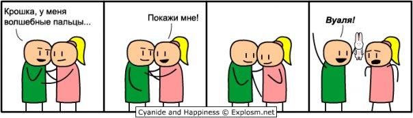 http://cs112.vkontakte.ru/u658869/20881693/x_624db4d0.jpg