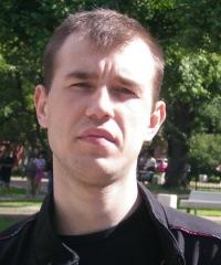 Дмитрий Ершов, 2 июня 1983, Санкт-Петербург, id68390437