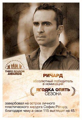 http://cs1120.vkontakte.ru/u993516/4486460/x_82ffbd7e.jpg