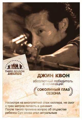 http://cs1120.vkontakte.ru/u993516/4486460/x_d427d11c.jpg