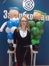 Анна Мирониченко, 28 июля 1985, Лубны, id103073855