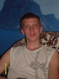 Vitalik Sergeev, 20 марта , Дятьково, id126794871
